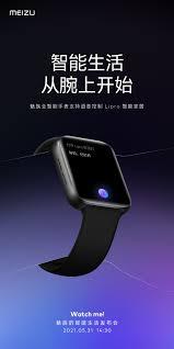 Meizu Watch Will Access HarmonyOS ...
