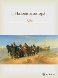 Презентация на тему Контрольная работа А П Чехов Отцы  Назовите автор а