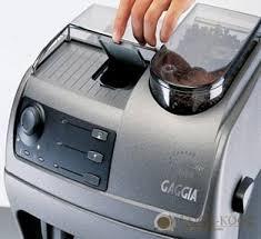 <b>Автоматическая кофемашина Gaggia Syncrony</b> Logic, купить в ...