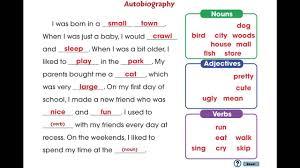 Sample Kids Autobiography