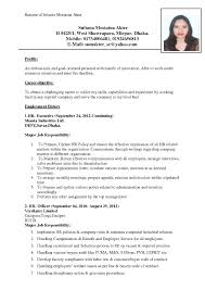 Resume Template Good Qualities For A List Skills On Examples