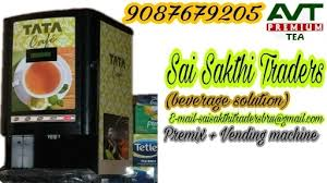 Avt Coffee Vending Machine Adorable SAI Sakthi Traders White Town Coffee Vending Machine Dealers In