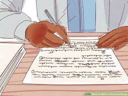 Image titled Write a Personal Essay Step