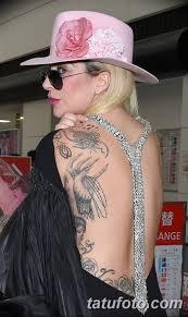 фото тату леди гаги от 25082017 008 Tattoo 13 Lady Gaga