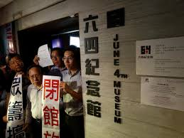 Search for text in url. 香港六四纪念馆闭馆另觅新址