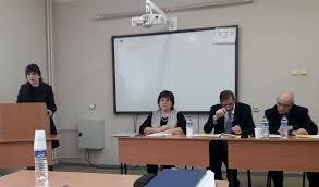 Защищены кандидатские диссертации по проблемам отечественной  Защищены кандидатские диссертации по проблемам отечественной истории