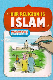 Islamic Coloring And Activity Books Tajooracouk