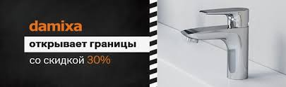 <b>Damixa</b>'24 <b>Душевой шланг Damixa</b> 760400200