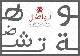 arabic calligraphy photos graphics fonts themes templates