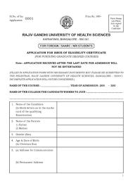 Rajiv Gandhi University Bangalore Eligibility Certificate 2018