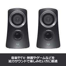 Logicool Logitech PC speakers PC Z313 black stereo 2.1ch subwoofer comes  with 3.5mm input corresponding - want.jp