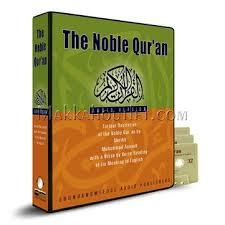 Recite meaning, definition, usage, etymology, pronunciation, examples, parts of speech, derived terms, inflections collated together for your perusal. The Noble Qur An With English Narration Tarteel Recitation With A Verse By Verse Reading Of Its Meaning In English 32 Audio Tapes By Muhammad Ayyuub Muhammad Ayyuub 9781590100240 Amazon Com Books