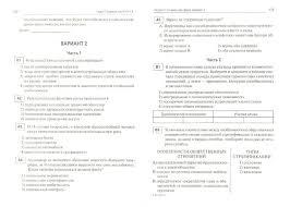 Тест по обществознанию класс по теме Итоговая контрольная   Итоговый контроль по обществознанию 11 класс