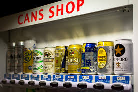 Beer Can Vending Machine Enchanting Convenient Hotel Beer Cans Shop Japan Travel Mate