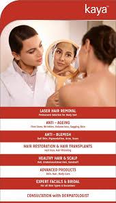kaya clinic jayanagar kaaya skin clinic beauty clinics in bangalore justdial