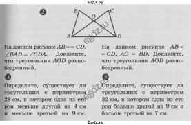 Решение геометрия Атанасян самостоятельная работа СА №Б   ГДЗ Учебник по алгебре 7 класс самостоятельные и контрольные работы А
