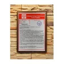 Подарочные шуточные дипломы и грамоты женщине и мужчине мужу и  Подарочный диплом плакетка Правительственная телеграмма
