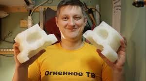 Разборная <b>форма из силикона</b> для литья своими руками
