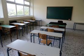 .σχολεία την πέμπτη 13/05 και να δηλώσουν το αποτέλεσμα στην πλατφορμα selftesting.gov.gr. Korwnoios Poia Sxoleia Kleinoyn Prolhptika Lykavitos Gr