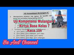 Unknown june 1 2015 at 1 35 am. Uji Kompetensi Wulangan 6 Kirtya Basa Kelas 7 Youtube