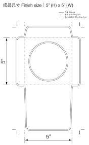 Mailer Templates Packaging Cd Sleeve Design Template Cd Dvd