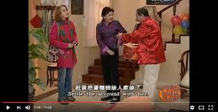 快乐汉语– 曹玉贵/ Priscilla Franklin