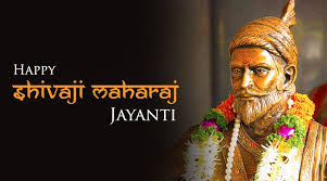 we have got you some unique shivaji maharaj images which not only has shivaji maharaj photo but also has shivaji maharaj hd images shivaji photos