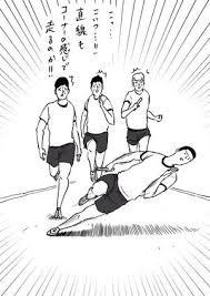 学校行事体育祭体育大会運動会球技大会あるある Naver まとめ