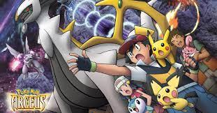 Pokémon: Arceus and the Jewel of Life streaming