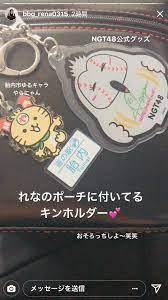 吉田 美紀 スレ 45
