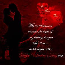 happy valentine s day i love you. Brilliant Happy Happy Valentine Day My Love To S I Love You