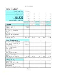 Simple Personal Balance Sheet Example Balance Sheets Template Woodnartstudio Co