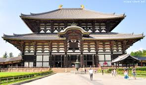 Daibutsuden (Great Buddha Hall), Todai-ji Temple, ...