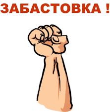 Украинские компании готовятся значительно увеличить добычу газа, – СМИ - Цензор.НЕТ 8450