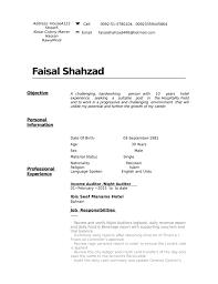 Night Auditor Cover Letter Cover Letter For Night Auditor Bilir Opencertificates Co