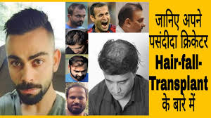 top 10 indian cricket celebrity hair