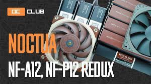 Обзор <b>вентиляторов Noctua</b> NF-A12x25, <b>NF</b>-<b>P12 Redux</b> и ...