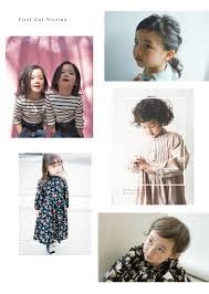 Little Sister Kaori 本 通販 Amazon