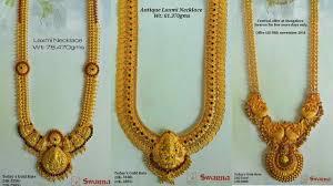 Joyalukkas Kasulaperu Designs With Price Latest Gold Kasumala Or Kasulaperu Designs In Antique By