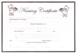 Naming Ceremony Certificate Template Free Estudiocheirodeflor Com