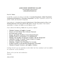 Financial Statement Cover Letter Cover Letter