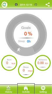 gnc fitness app screenshot 1