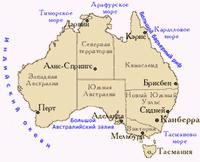 Австралия территория география климат животный и растительный мир Карта Австралии