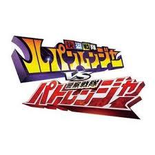 Kaitou Sentai Lupinranger VS Keisatsu Sentai Patranger - Wikipedia