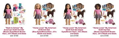 today show american doll