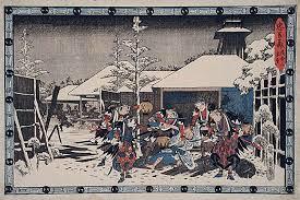 「1703年 赤穂藩士47人が吉良義央邸に討ち入り。」の画像検索結果