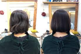 ナチュラル 小顔ヘア しっとり 髪質改善private Hair Salon Spread