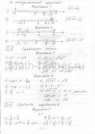 Решебник к дидактическим материалам по алгебре за класс к  evstafeva karp algebra didaktich mat 9kl 10003 evstafeva karp algebra didaktich mat 9kl 10004 evstafeva karp algebra didaktich mat 9kl 10005