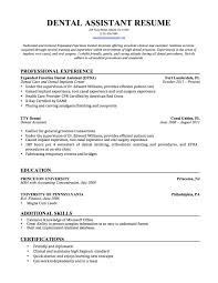Resume Template For Dental Assistant Dental Assistant Resume