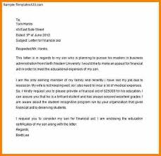 financial aid application letter page